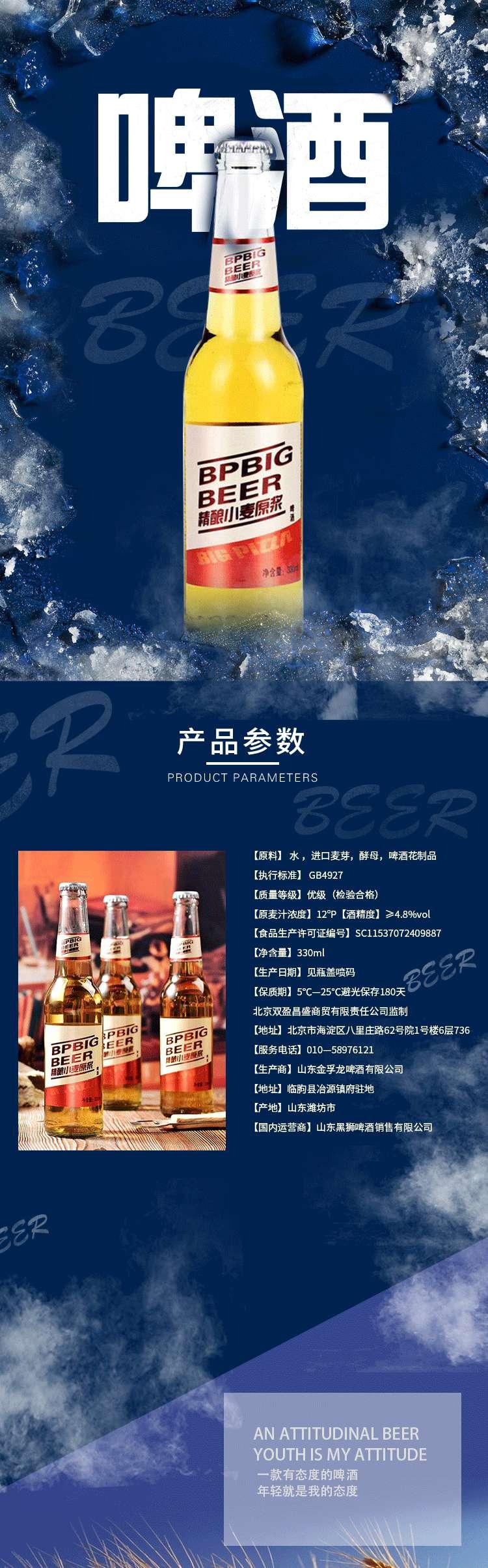 啤酒2.jpg